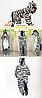 Пижама детская, костюм зебры, фото 4