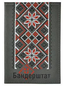Обложка для паспорта Бандерштат