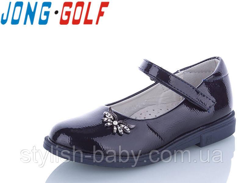 Детская обувь 2020 оптом в Одессе. Детские туфли бренда Jong Golf для девочек (рр. с 27 по 34)