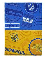 Обложка для паспорта Українець