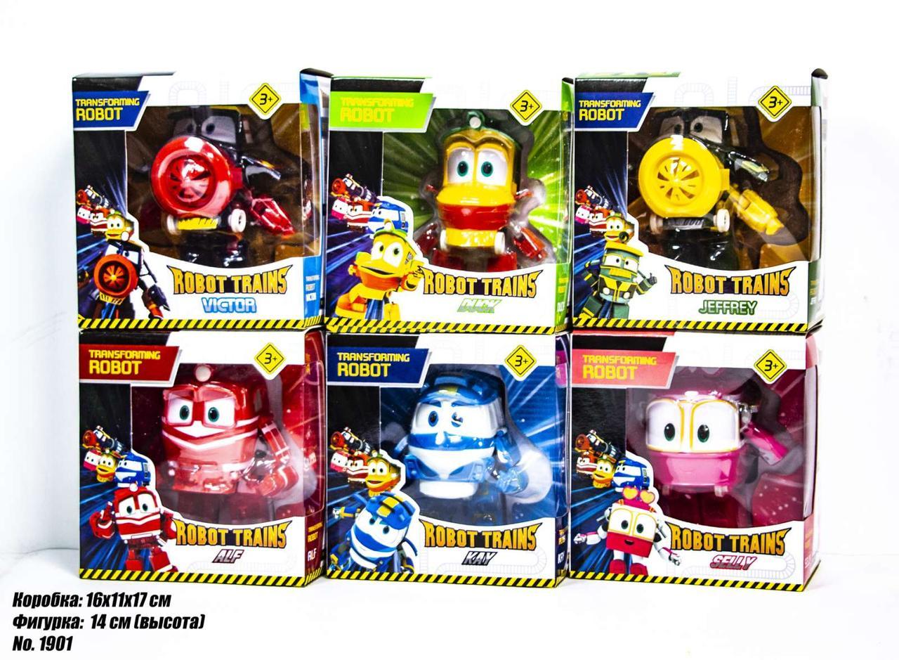Игрушка Robot Trains 6 героев BL1900 микс оптом