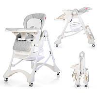 Стульчик для кормления с регулировкой сидения и спинки CARRELLO Caramel CRL-9501/3 деткам с 6 месяцев до 3 лет Светло-серый
