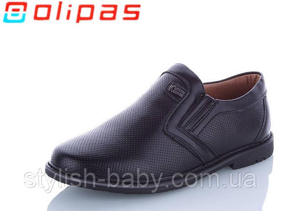 Детская обувь 2020 оптом. Детские туфли бренда Jong Golf - Olipas для мальчиков (рр. с 31 по 36), фото 2