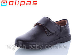 Детская обувь 2020 оптом. Детские туфли бренда Jong Golf - Olipas для мальчиков (рр. с 26 по 31)