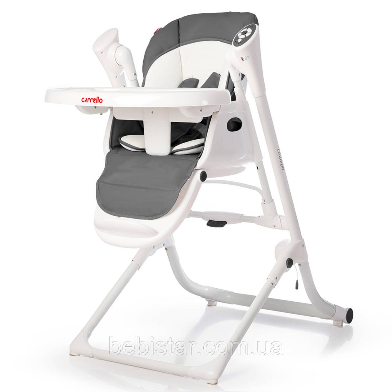 Стульчик для кормления кресло-качалка шезлонг темно-серый Carrello Triumph с пультом от рождения до 3-х лет