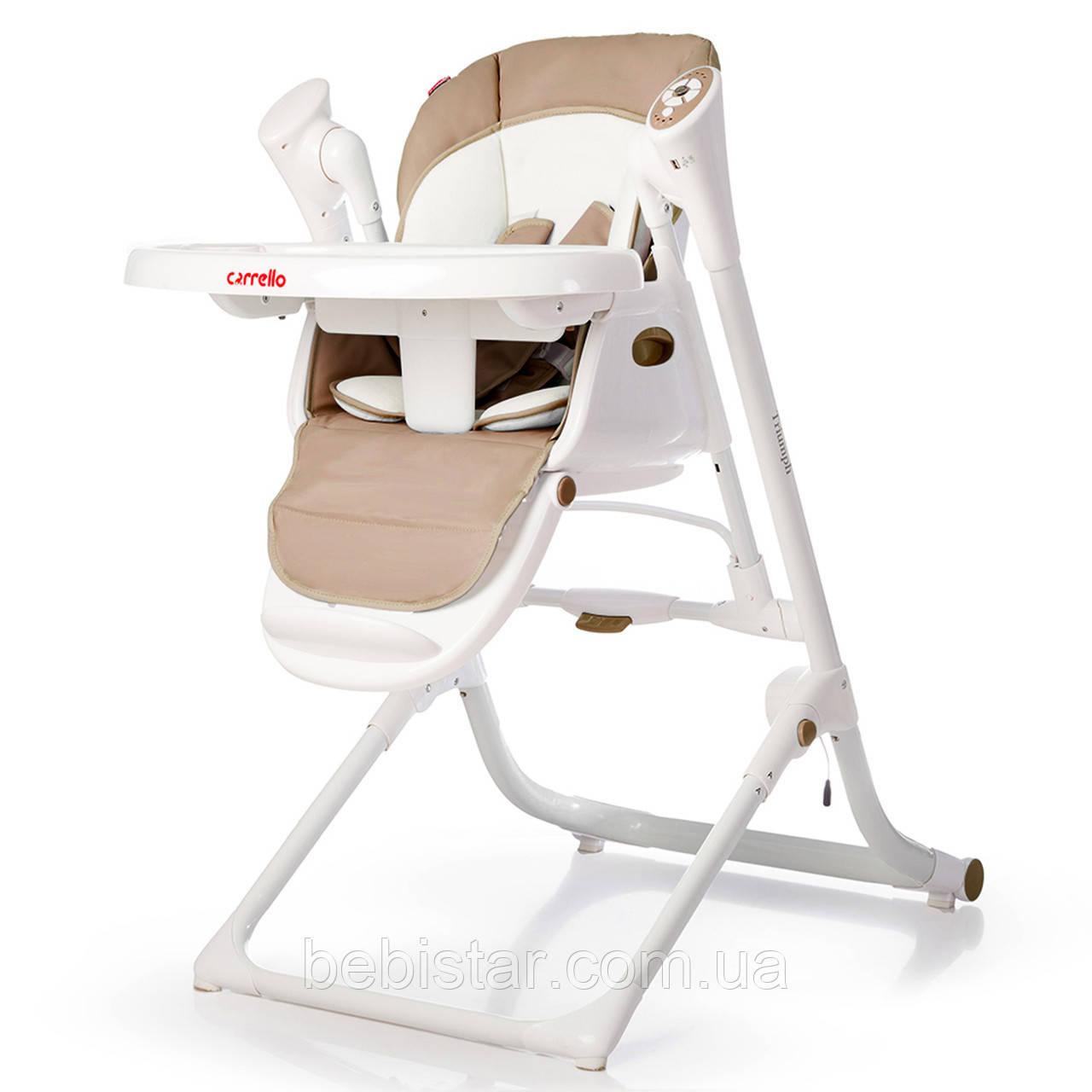 Стульчик для кормления кресло-качалка шезлонг шоколадный Carrello Triumph с пультом от рождения до 3-х лет