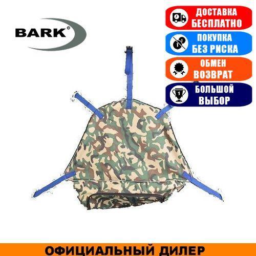Носовая сумка рундук в надувную лодку Барк. Носовой рундук для ПВХ лодки Барк Б-280