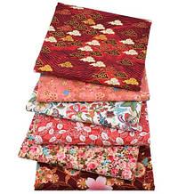 Красный набор ткани с глиттерными тучками (6 отрезов 40*50 см)