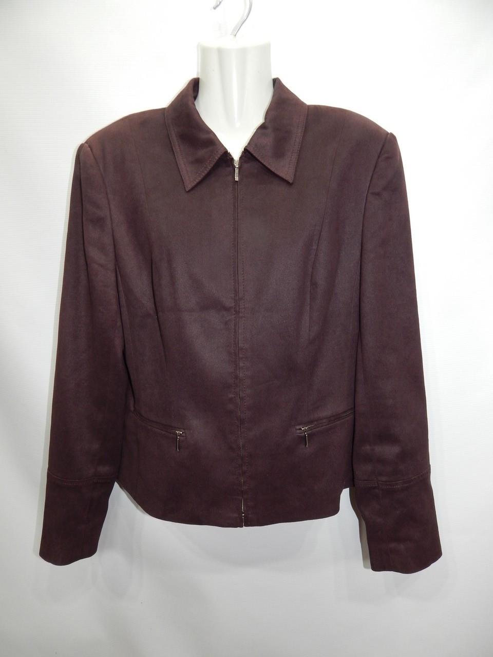 Куртка-ветровка  женская демисезонная NEXT р.48-50 029GK