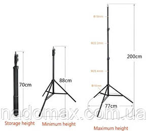 Штатив для кольцевых ламп | стойка-держатель, фото 2