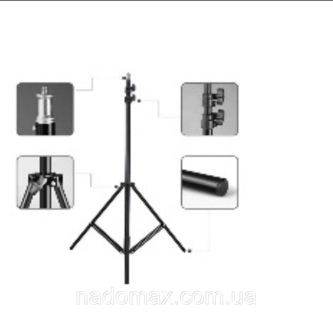 Штатив для кольцевых ламп | стойка-держатель