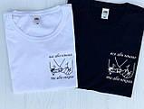 Парні футболки чорного, червоного, жовтого і білого кольору., фото 5