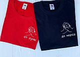 Парные футболки чёрного, красного, желтого и белого цвета., фото 2