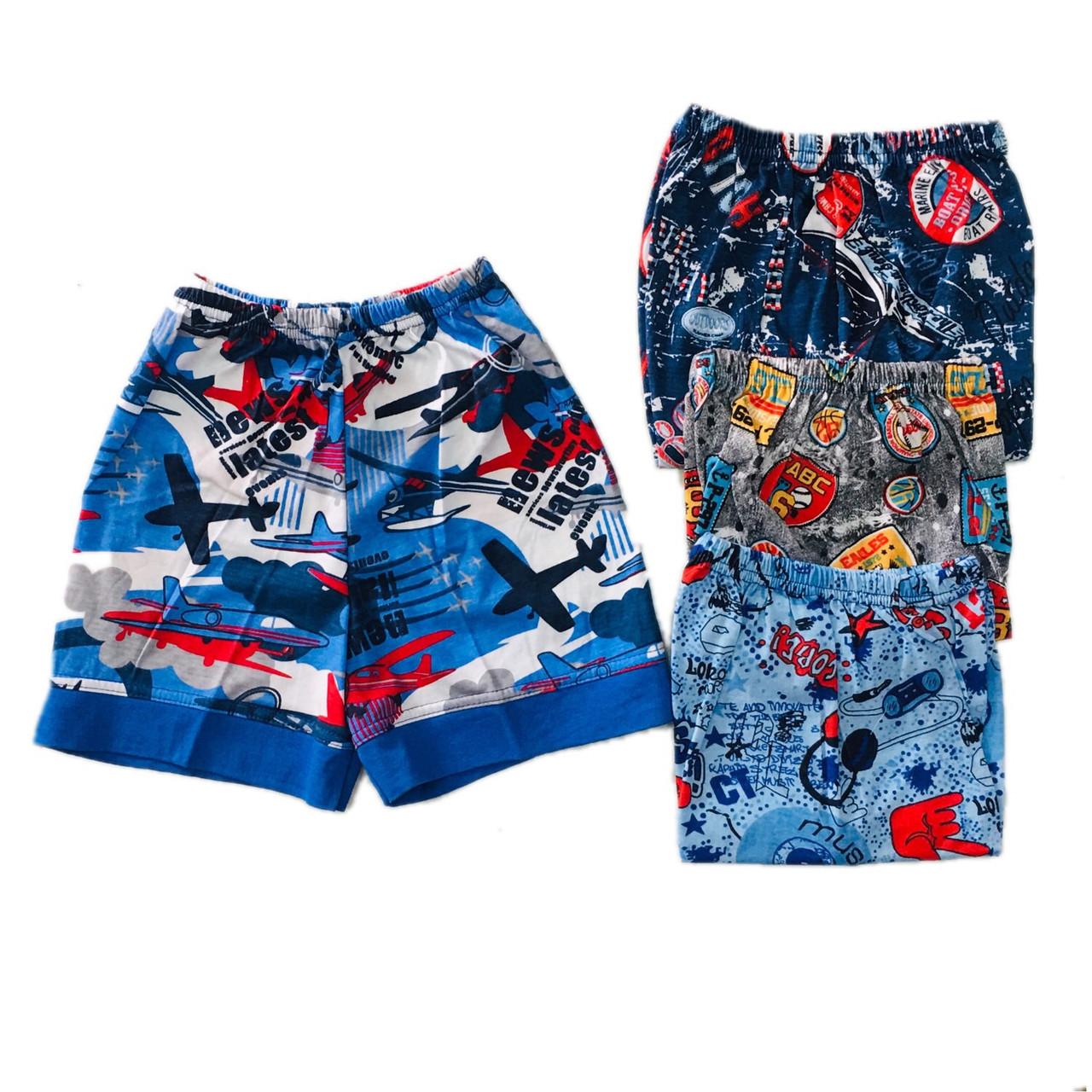 Детские шорты для мальчика,  98см