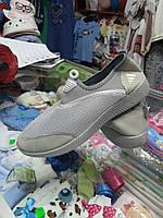 Летние мужские подростковые кеды кроссовки размер 41 42 43 44 45