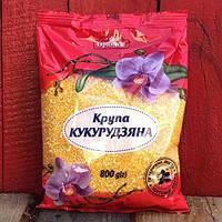 Кукурудзяна крупа, Орхідея -0,8 кг. Україна