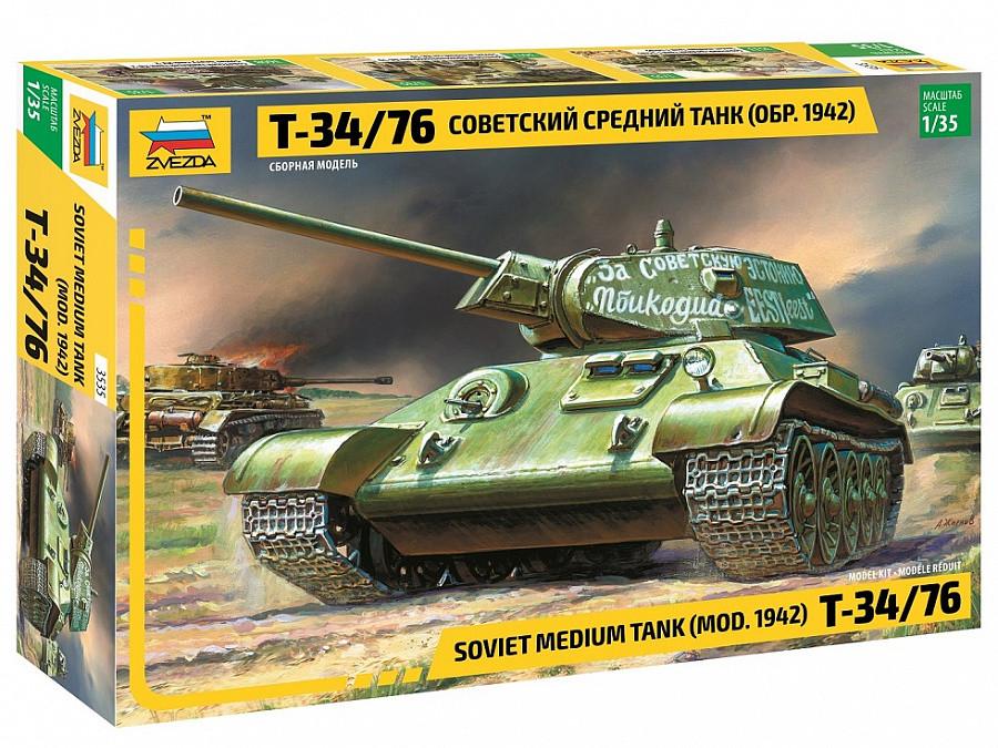 """Сборная модель """"Советский средний танк Т-34/76 (обр. 1942 г.)"""" (масштаб: 1/35) Zvezda (3535)"""