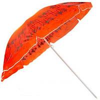 Зонт пляжный  Stenson MH-0040 d 2.0м Оранжевый 005570, КОД: 949855
