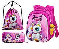 Ранец школьный рюкзак Winner One R1-005 + пенал + мешок + брелок мишка с единорогом детский для девочек