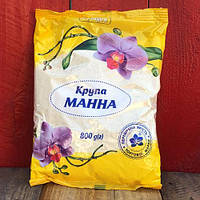 Крупа Манная, Орхидея -0,8 кг. Украина