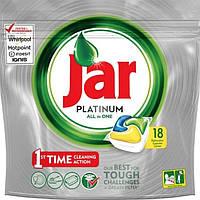 Капсулы для посудомоечной машины Jar platinum all in one 18шт.