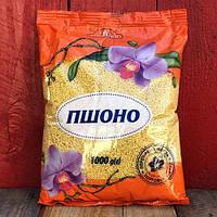 Пшено крупа, Орхидея -1,0 кг. Украина