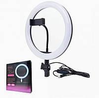 Лампа кольцевая ZD666 26 cм LED Ring light набор блогера, подсветка, держатель для телефона