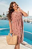 Нарядное летнее легкое платье больших размеров, горох, цвет Пудра 50,52,54,56, фото 2
