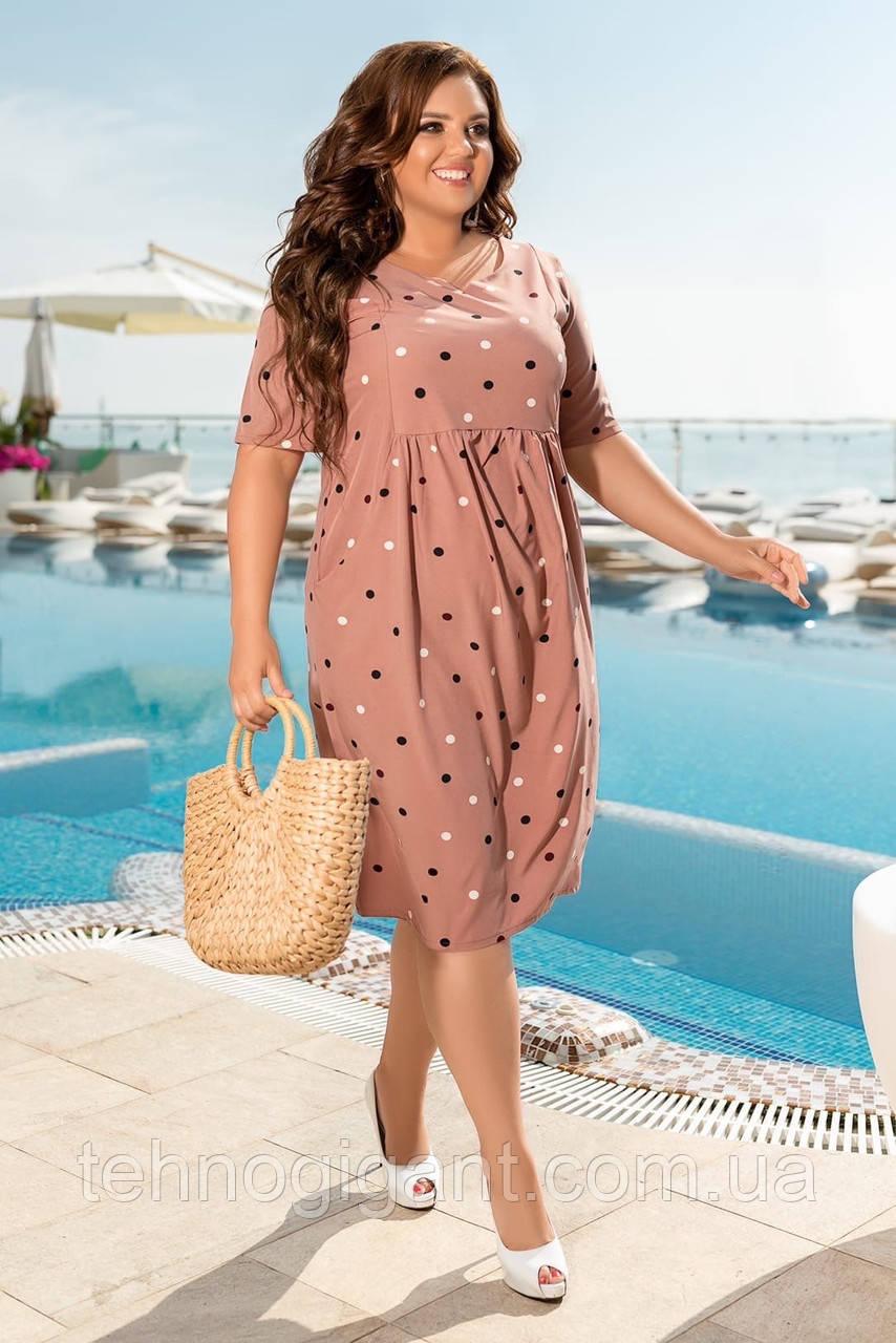 Нарядное летнее легкое платье больших размеров, горох, цвет Пудра 50,52,54,56