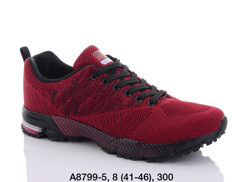 Кроссовки Bonote A 8799-5