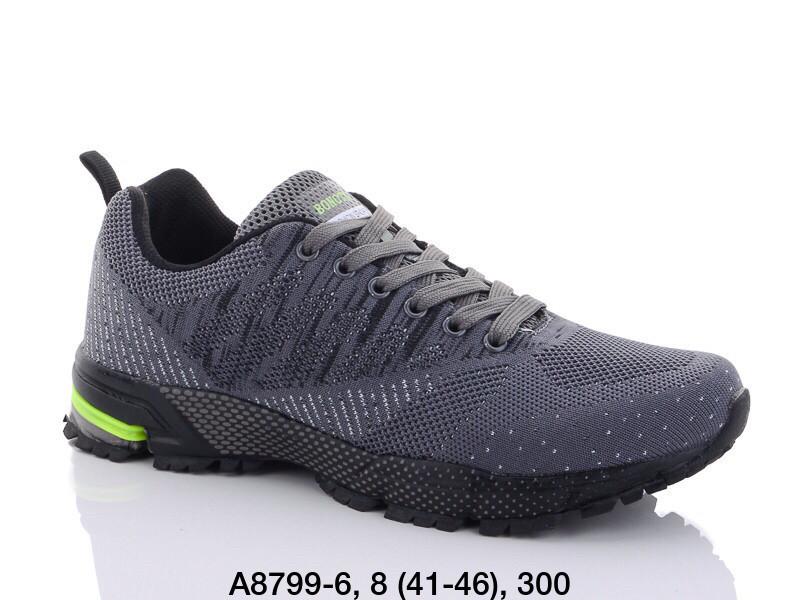 Кроссовки Bonote A 8799-6