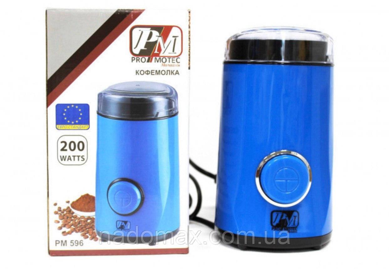 Кофемолка измельчитель PROMOTEC PM-596 200W Blue | измельчитель кофе