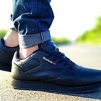 Кроссовки подростковые черные Reebok Clasic