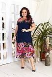 Нарядное летнее шифоновое платье с цветочным принтом больших размеров 50,52,54,56, Синее, фото 2