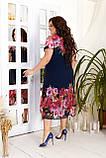 Нарядное летнее шифоновое платье с цветочным принтом больших размеров 50,52,54,56, Синее, фото 3