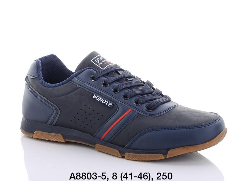 Кроссовки Bonote A 8803-5