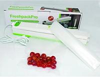 Вакуумный упаковщик (вакууматор) Freshpack Pro, + вакуумные пакеты