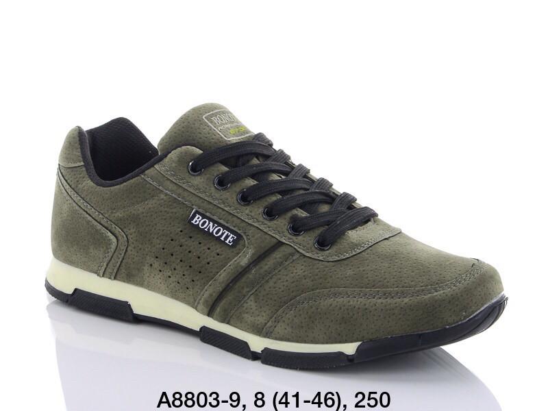 Кроссовки Bonote A 8803-9