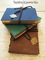 Винтажный дневник, фото 1