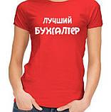 Футболка красная с принтом Лучший врач, фото 2