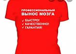 Футболка красная с принтом Лучший врач, фото 4