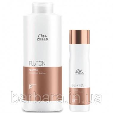 Шампунь интенсивный восстанавливающий для волос Wella Fusion Intense Repair Shampoo