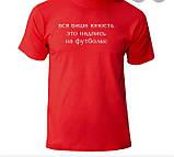 Парные футболки красного и чёрного цвета От луны До марса, фото 2