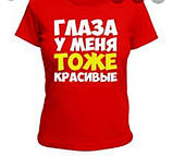 Парные футболки красного и чёрного цвета От луны До марса, фото 5