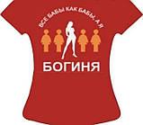 Парные футболки красного и чёрного цвета От луны До марса, фото 8