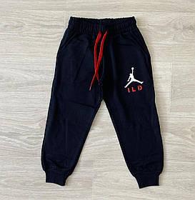 Штаны спортивные на мальчика от 4 лет темно синего цвета
