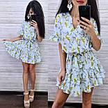 Женское платье-трапеция с рюшами (в расцветках), фото 7