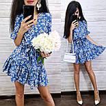 Женское платье-трапеция с рюшами (в расцветках), фото 6