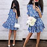 Женское платье-трапеция с рюшами (в расцветках), фото 9