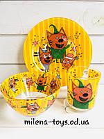 Детский стеклянный набор посуды, 3 предмета, Три кота